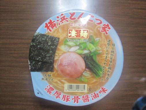 y-tonkotsuya1.jpg