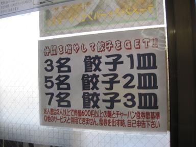 yamato15.jpg