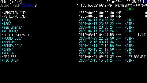 filer6.6 2