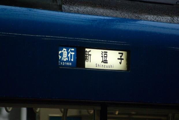 DSC08770_Rl.jpg