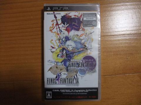 ファイナルファンタジー? Complete Collection 01