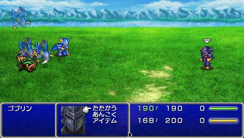ファイナルファンタジーⅣ Complete Collection 04