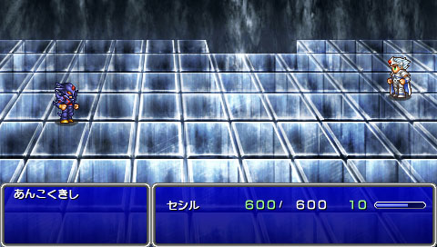 ファイナルファンタジーⅣ Complete Collection 31