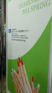 2011052100190001.jpg