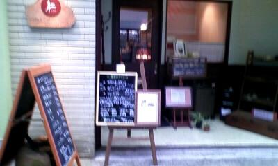 Cafe Momi 紅