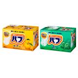 2523_item_20101201_122727.jpg