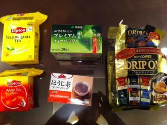 お茶とかコーヒーとか