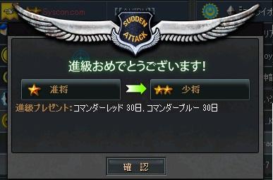 2011-07-04 01-41-03