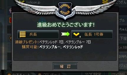 2011-07-08 01-52-48