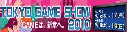 TKYO GAME SHOW