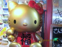2010-9-okinawa+034_convert_20101010214900.jpg