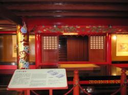 2010-9-okinawa+052_convert_20101017193036.jpg