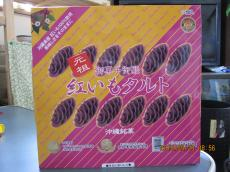 2010-9-okinawa+268_convert_20101123163626.jpg