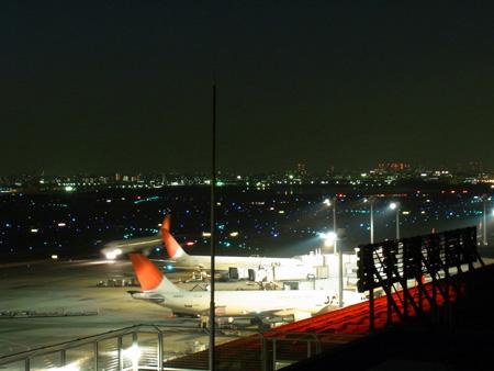 羽田空港_edited-1