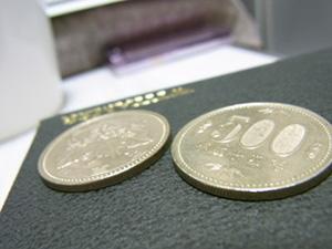 500円玉_edited-1