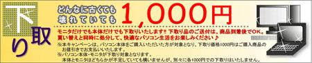 01 work02