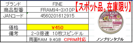 01 work03