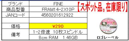 01 work04