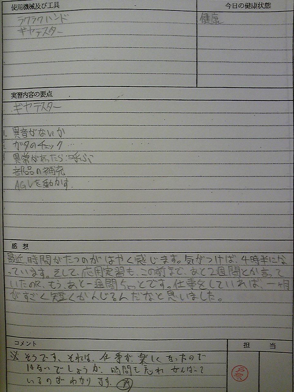 101105_164459.jpg