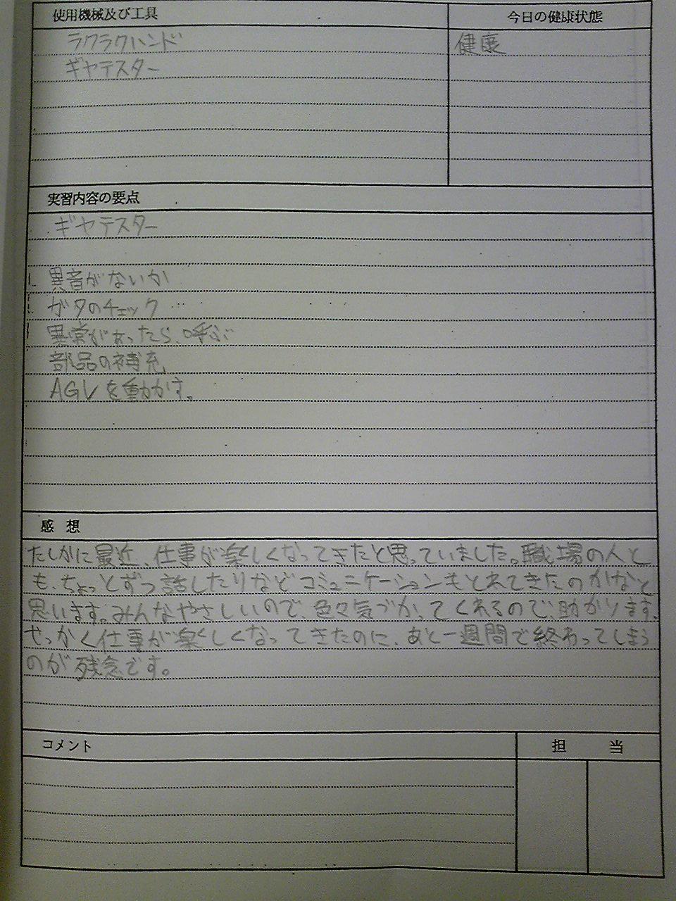 101105_164600.jpg