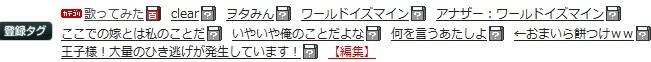 2010y04m30d_211534948.jpg