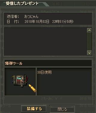 2010y10m03d_180603536.jpg