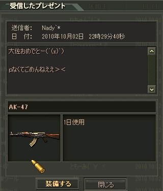 2010y10m03d_180607520.jpg