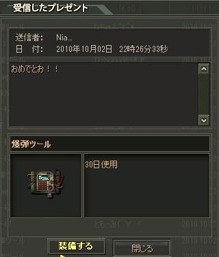 2010y10m03d_180614658.jpg