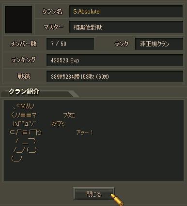 2010y12m10d_001831118.jpg