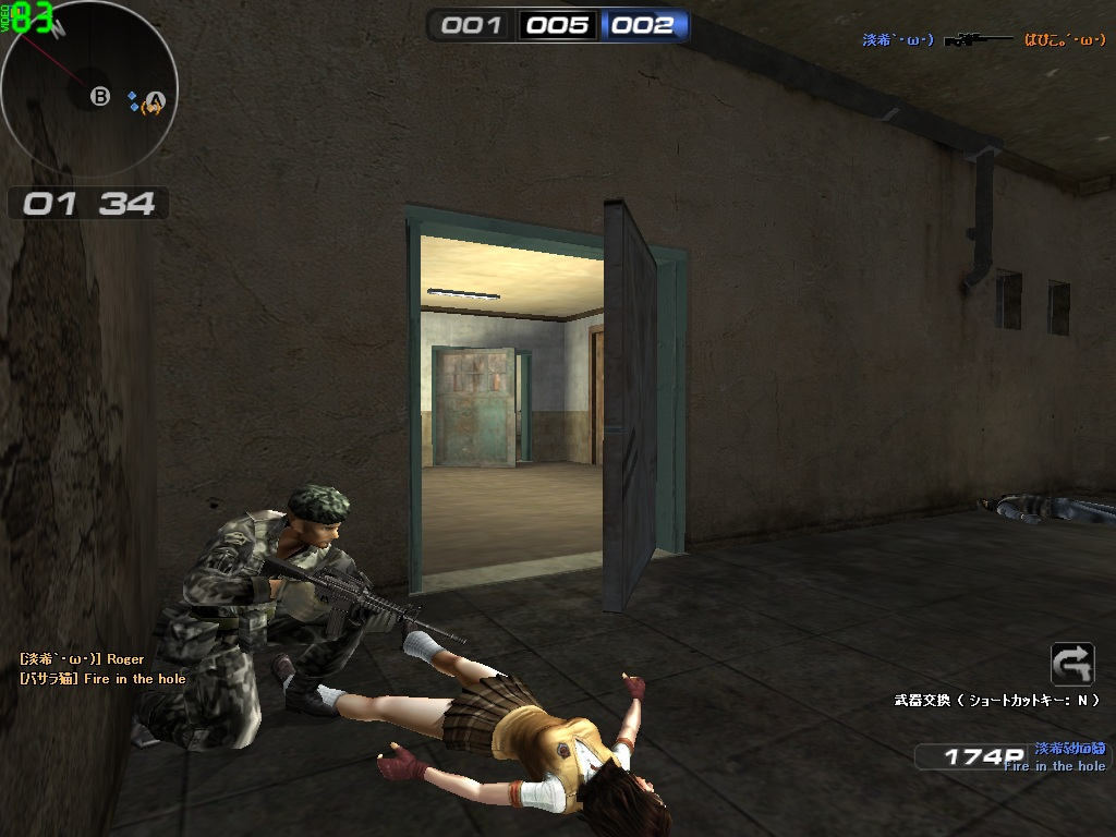 ScreenShot_114.jpg