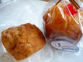 ボヌール(黄な粉ドーナツ、チェリーマフィン)
