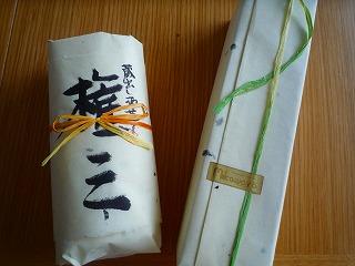 三河屋(ブランデーケーキ&権三)