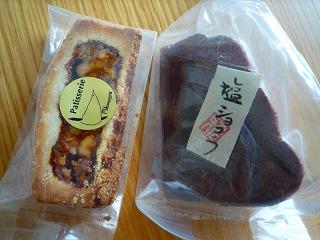 三河屋(焼き菓子)