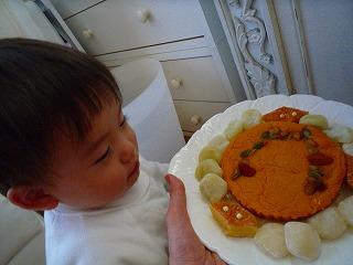 110518_パンプキンチーズケーキ