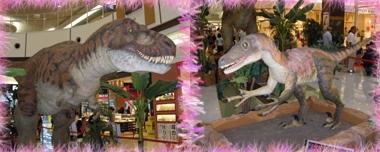 イオン大恐竜展