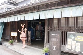 脇町吉田家住宅1