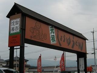 香川県ジュース自販機1