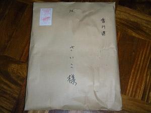 闇鍋カニカマT1