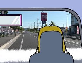 運転中の風景