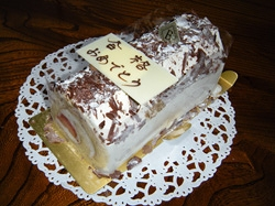 合格ケーキ1