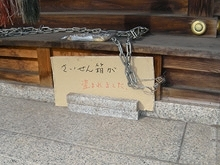 丸亀三寶稲荷3