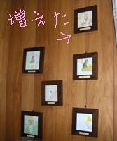 井本英樹展3