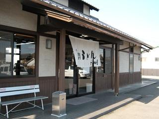 香川屋本店1