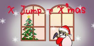さいこからメリークリスマス
