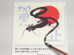 銀sanの年賀状1