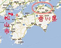松山の地図