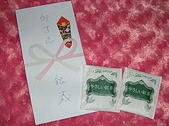 12銀sanのホワイトデー5