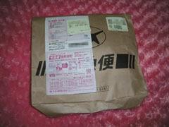 12銀sanのホワイトデー1