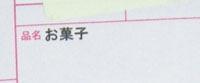 12銀sanのホワイトデー2