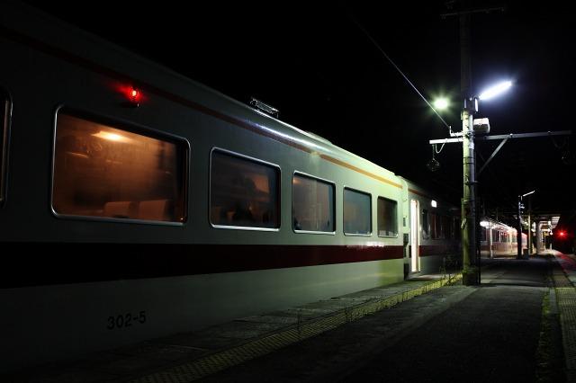1310120334.jpg